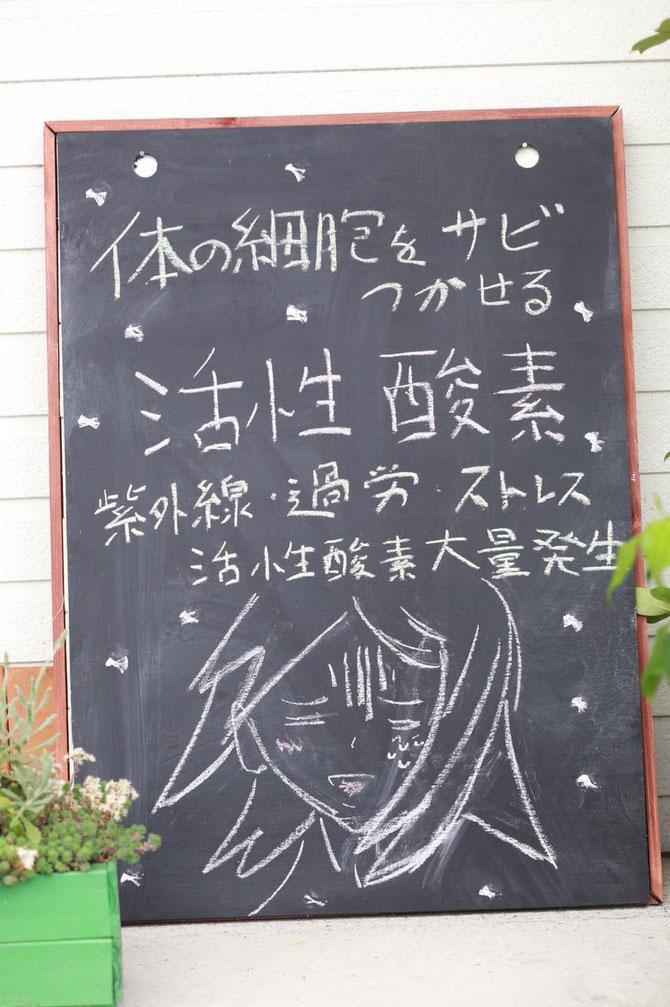 舞鶴 美容室 トゥーレ プライベートサロン
