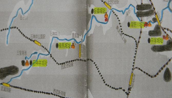 豊島氏の5つの城跡