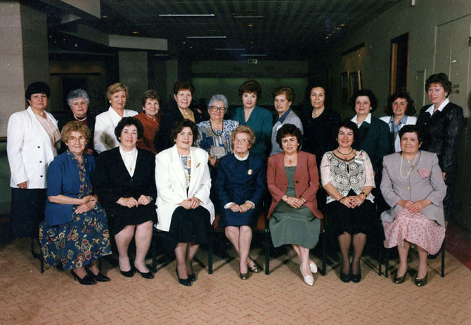 Committee at Annual Meeting 1995