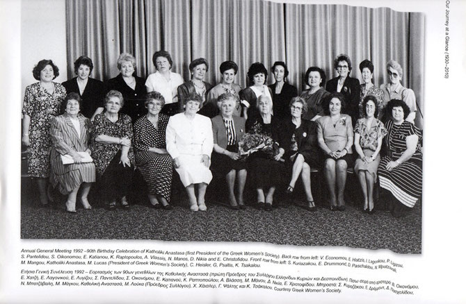 Mrs. C. Anastasas in the middle front row with her daughter Mary Mangos to her left