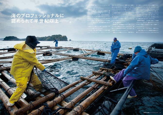 漁師カッパ・水産カッパ