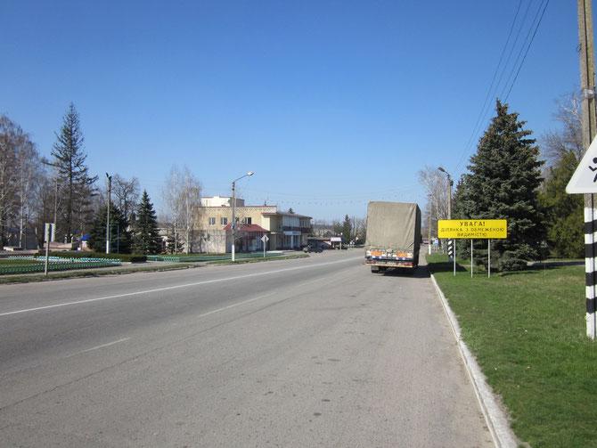 Центральна частина селища. Фото Юрія Зіненка