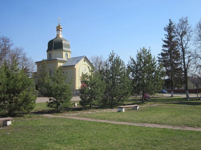 Церква Андрія Первозванного (УПЦ). Фото Юрія Зіненка