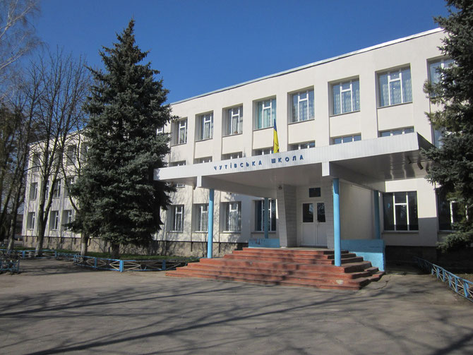 Чутівська школа. Фото Юрія Зіненка