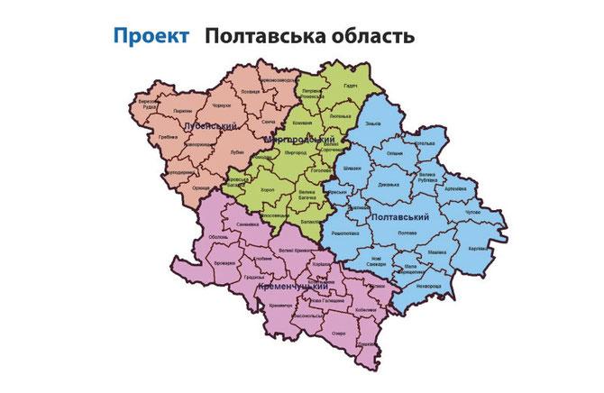 взято з сайту http://poltava.to