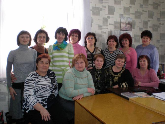 Бухгалтерія районо. Фото з сайту http://chutosvita.at.ua