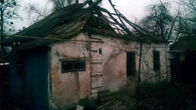 Пожежа фактично знищила хату. Фото ГУ ДСНСУ