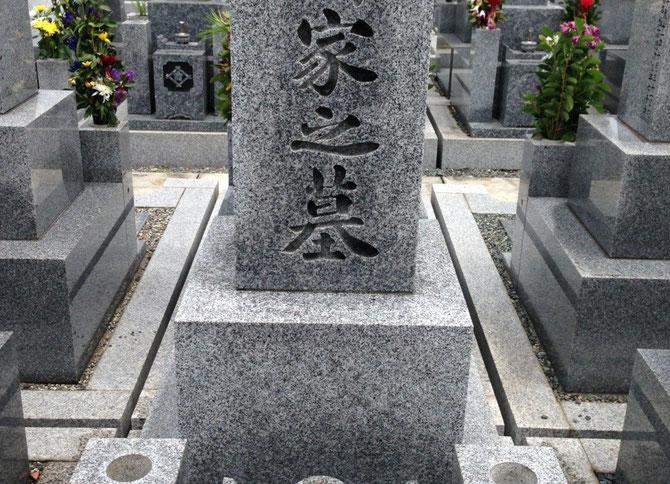 「お墓きれい」は お墓清掃、墓石クリーニングの専門店です。