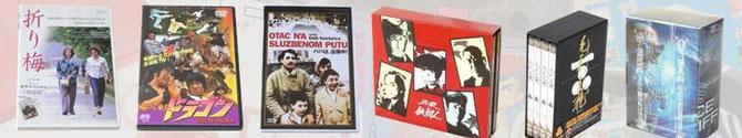 こちらは、邦画・洋画・アジア映画・時代劇・NHK大河ドラマ・特撮DVDの買取事例です。