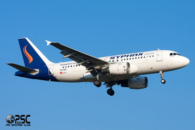 TS-IEG A319-112 3872 Syphax Airlines