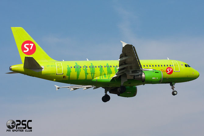 VP-BTS A319-114 1164 S7 Airlines