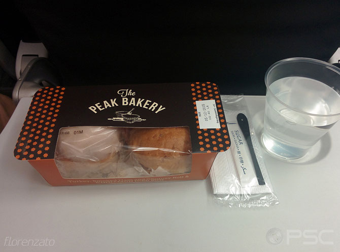 Lo snack servito sui voli di corto raggio.