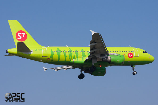 VP-BTW A319-114 1090 S7 Airlines