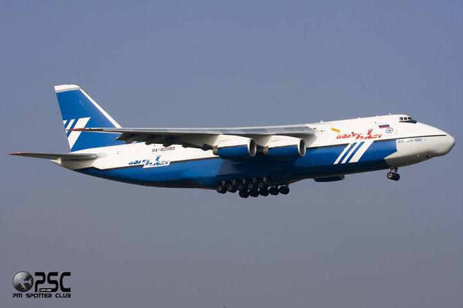 Polet Flight - Antonov An-124-100 Ruslan - RA-82080 @ Aeroporto di Verona © Piti Spotter Club Verona