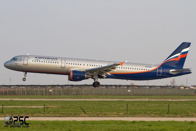 Airbus A321 - MSN 4116 - VQ-BEG  @ Aeroporto di Verona © Piti Spotter Club Verona