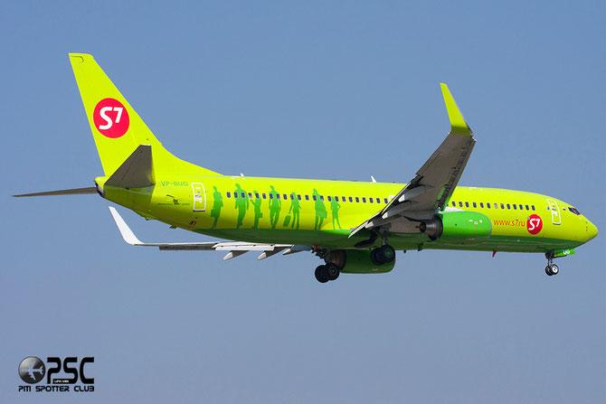 Boeing 737 Next Gen - MSN 37741 - VP-BUG  @ Aeroporto di Verona © Piti Spotter Club Verona