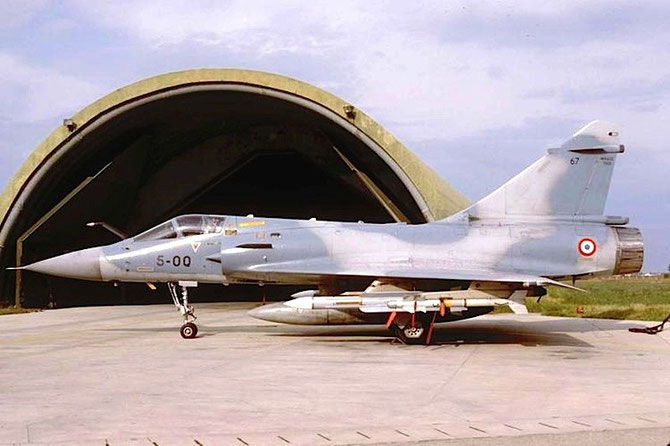 8 5-OQ Mirage F1C  EC2/5
