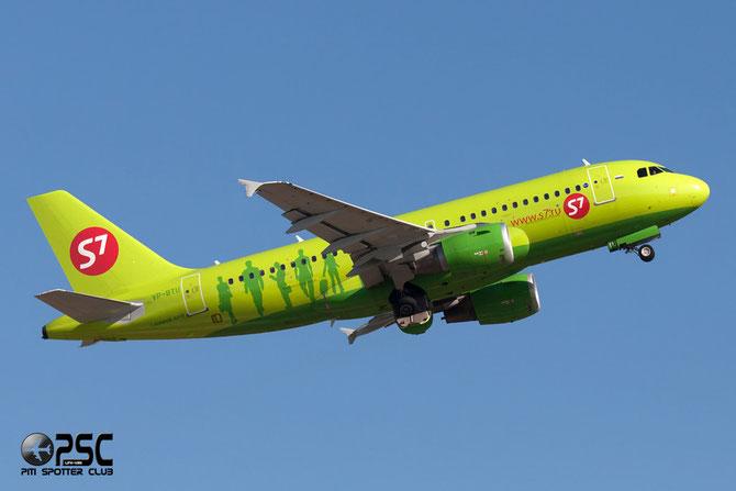 Airbus A319 - MSN 1071 - VP-BTU  @ Aeroporto di Verona © Piti Spotter Club Verona