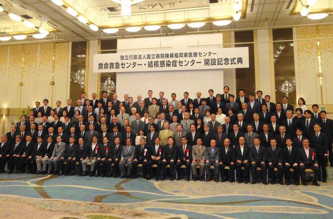 式典の記念写真(前列いちばん右が私)