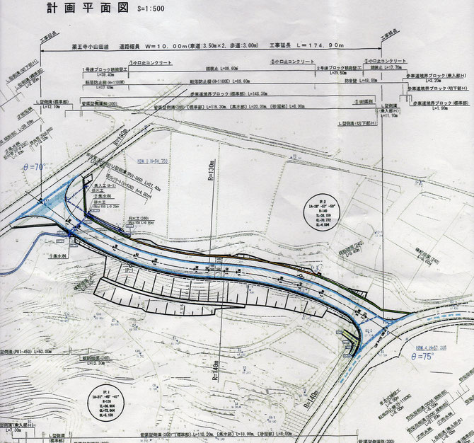 市道・薬王寺51号線の計画平面図
