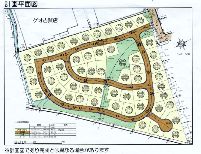 住宅開発のレイアウト