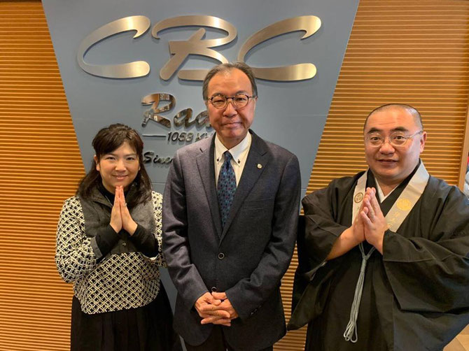 CBCラジオ長谷雄蓮華の人生楽らくラジオ2月17日のゲスト