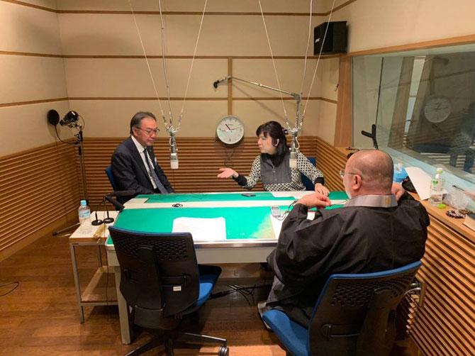CBCラジオ長谷雄蓮華の人生楽らくラジオ2月17日収録の様子