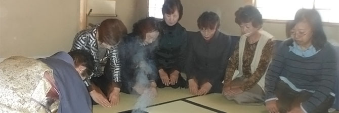 初めて茶会:愛宕坂茶道友の会
