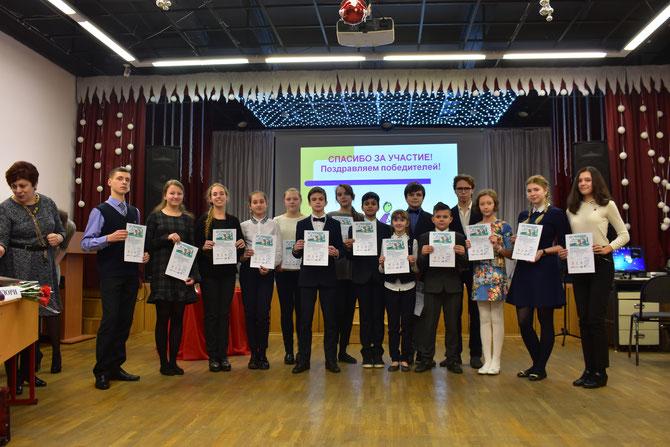 С дипломами и грамотами участников конкурса.