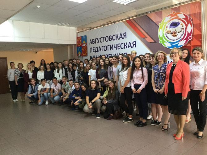 Молодые специалисты и члены Ассоциации  учителей-новаторов г.Балашиха.