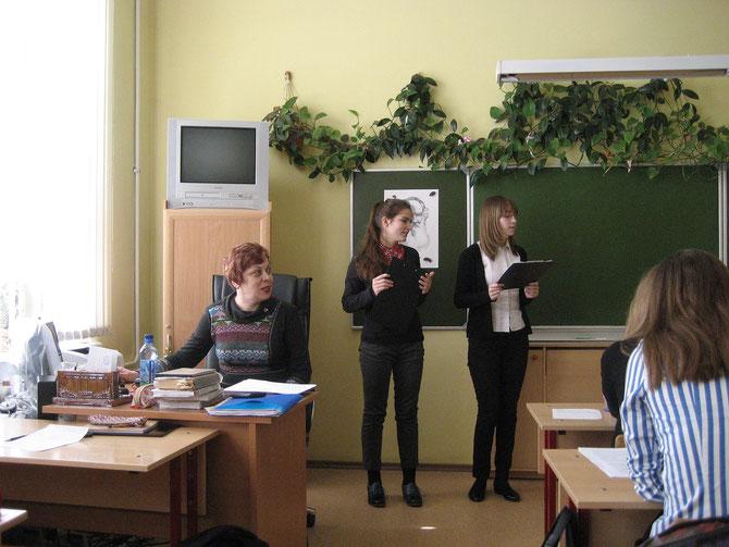 Маслова Настя- Гниломедова Саша