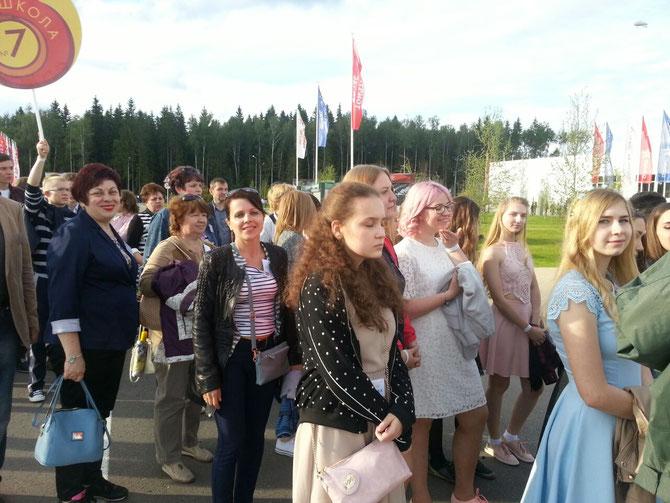 Кузнецова М.С., Лиза Данилова, Лера Тимашкова, Таня Гладилина.