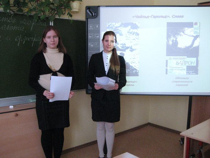 Выступление Шамариной Иры и Калининой Жени