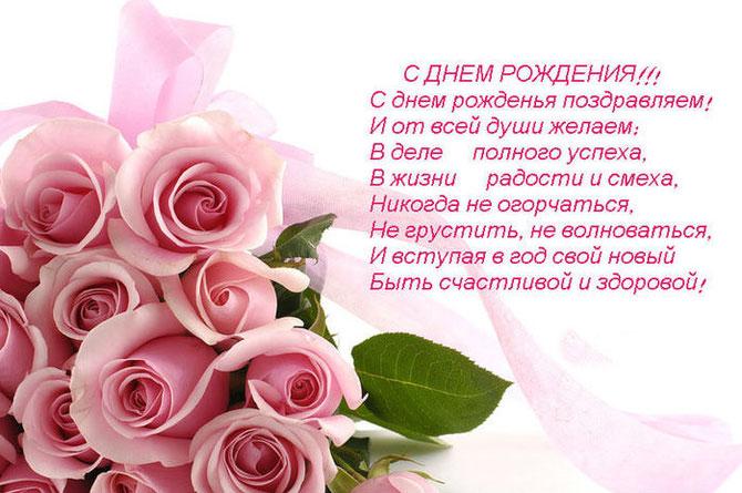 Открытка Саше Глазуновой