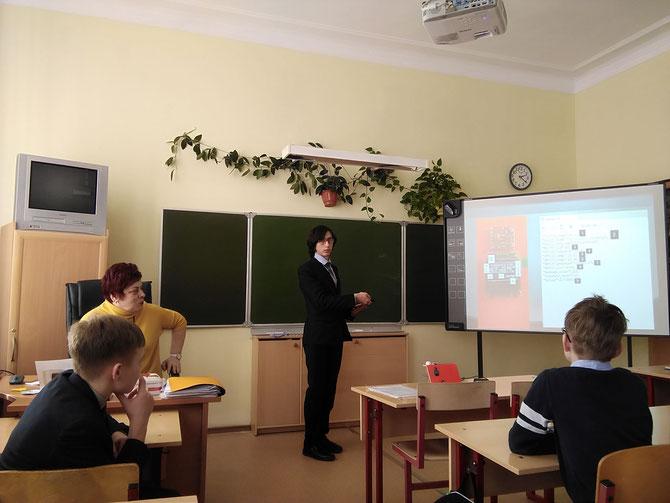 Выступает Прикупец Саша, 10-1 класс.