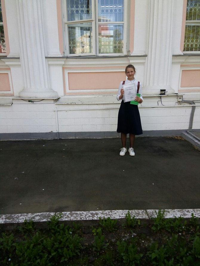Соня Ильина у здания МГОУ.