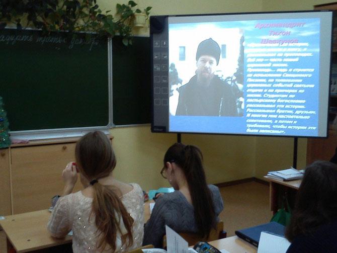 Фрагмент презентации Емельяновой Ольги
