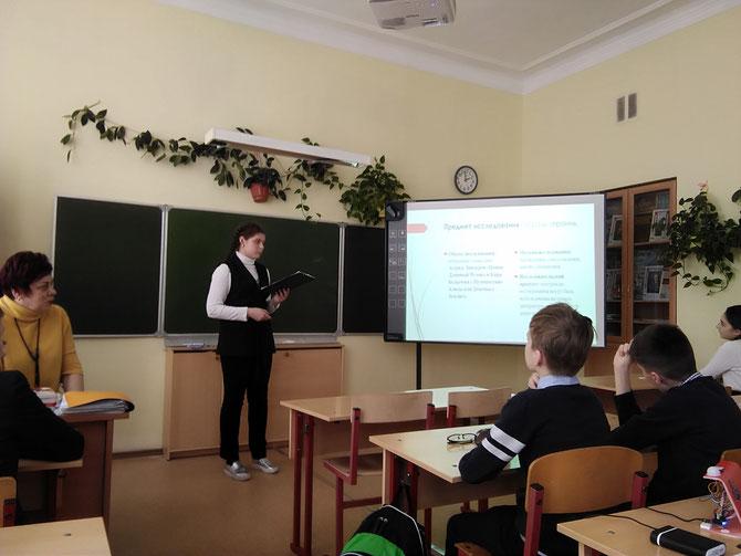 Салынская Валерия, 6-1 класс. Победитель в возрастной группе 5-6 классов по литературе.