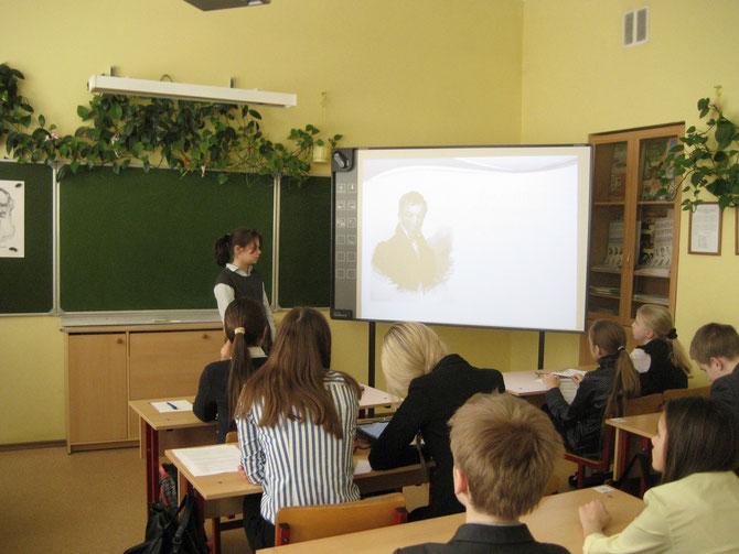 Левашова Катя