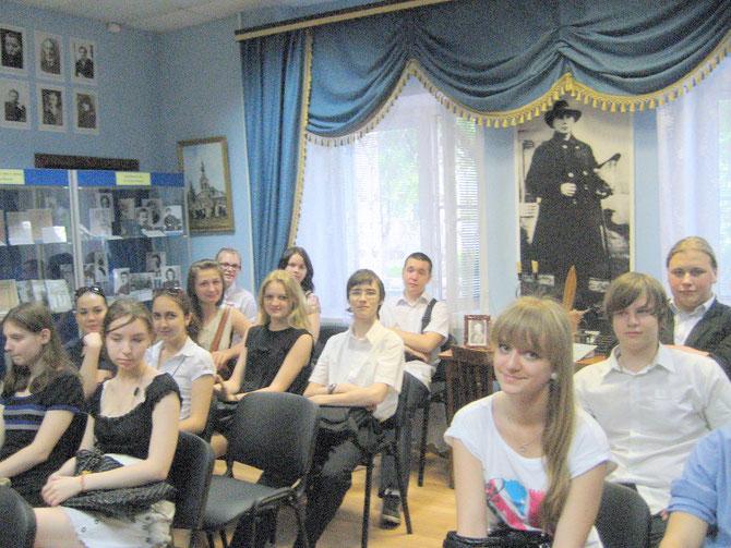 В музее Андрея  Белого. Июнь 2011 года.