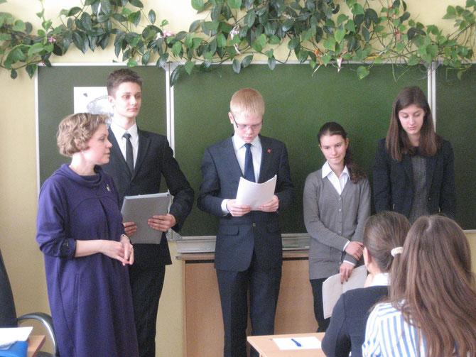 Набатчикова И.А. и группа 9-2 класса
