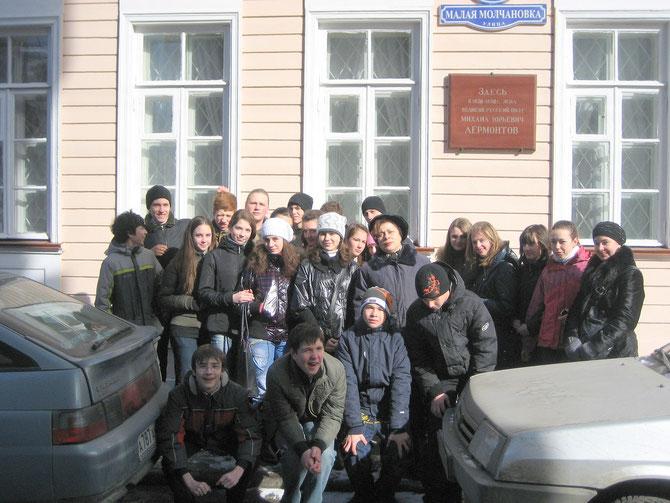 14 апреля 2010 года. 9-3 класс на экскурсии в музее М.Ю.Лермонтова в Москве