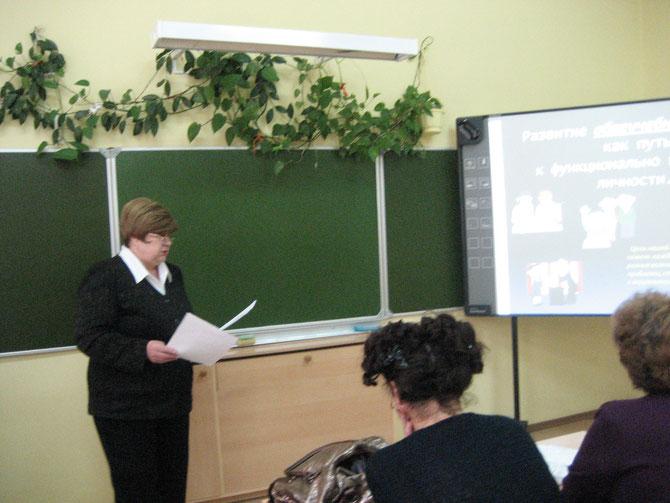 Выступление Салиной Н.Г.