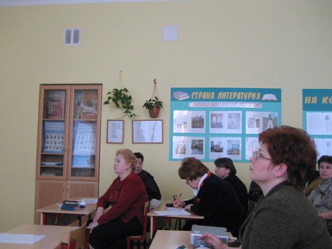 Слушатели семинара по ЕГЭ