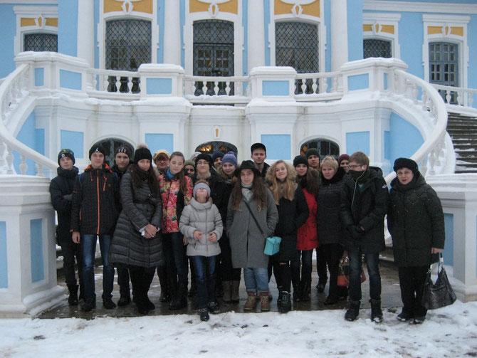 Смоленская область, Вяземский район, на панорамной лестнице усадьбы А.С.Грибоедова в Хмелите.