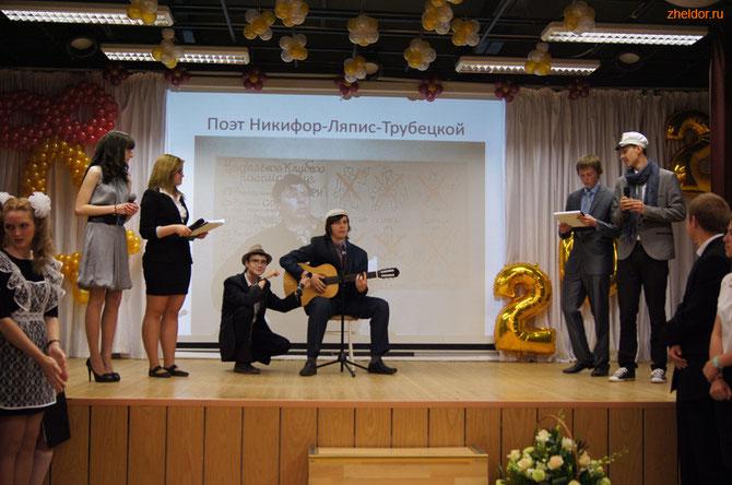 Поэт Никифор Ляпис-Трубецкой