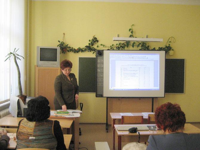 Выступление Гончаровой Елены Эдуардовны.