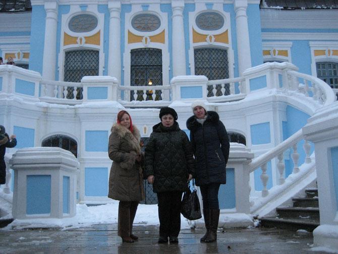 Кузнецова М.С. и наши уважаемые родители Передбогова И.В. и Кононенко О.В. в Хмелите.