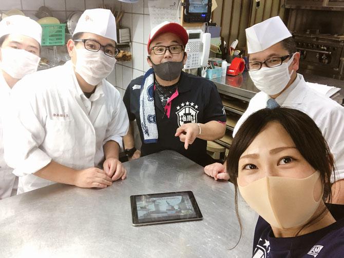 本家たん熊の皆さんと予告編を視聴!!