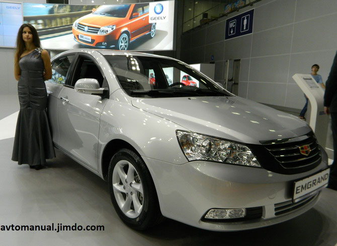 Geely Emgrand image